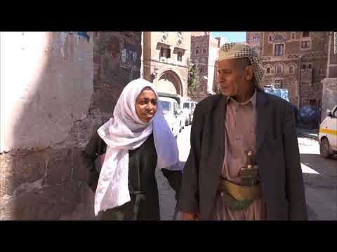 Child Marriage In Yemen As Equals