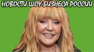 Похудевшая Алла Пугачева шокировала фанатов худобой. Новости шоу-бизнеса России.