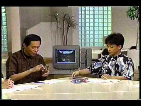 パソコンサンデー '89 ゲーム特集まとめ - YouTube