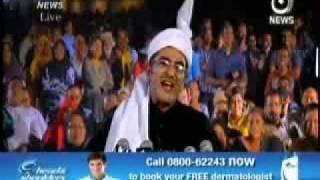 4 Man Show - Asif Ali Zardari Speech part 2/3