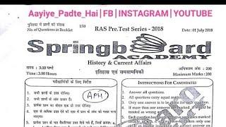 Springboard RAS Online Test Series, Complete History Paper, 1 July (Aayiye Padte Hai)