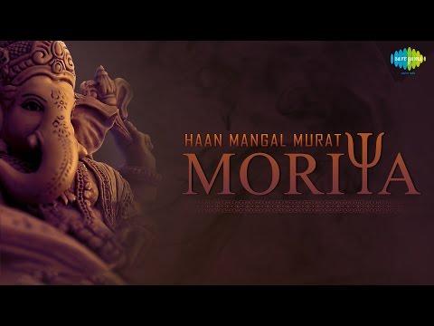 Haan Mangal Murat Moriya   Ganesh Chaturthi Special Video Song