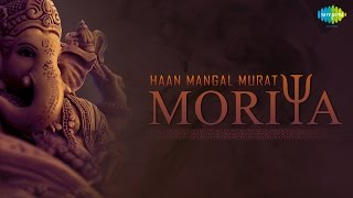 Download Hindi Video Songs - Haan Mangal Murat Moriya | Ganesh Chaturthi Special Video Song