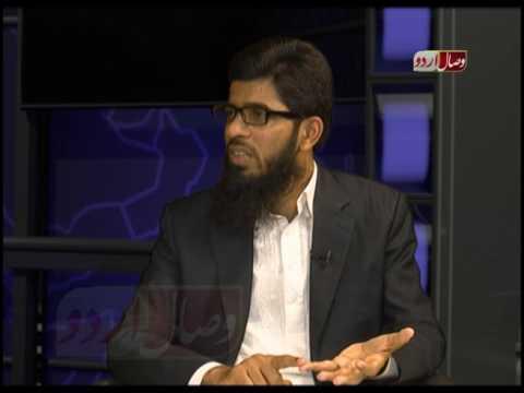 مشال خان کا افسوسناک قتل Mashal Khan Ka Afsosnak Qatal