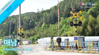 경전선(광주송정~순천) / Gyeongjeon Line(GwangjuSongjeong~Suncheon) / 慶全線(光州松汀~順天)