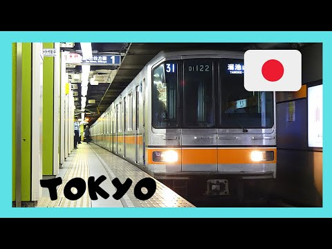 TOKYO'S fascinating and ultramodern SUBWAY (metro/underground), JAPAN