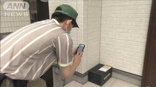 自転車かごに「置き配」OK ヤマト運輸が新サービス(20/06/25)