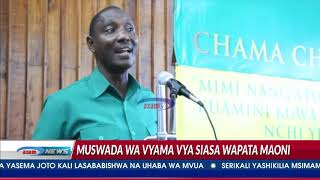 Dkt Bashiru awakosoa wanasiasa wanaopinga muswada wa sheria ya vyama vya siasa