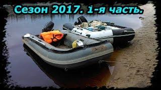 4 месяца в тайге. ч.1. Заброска, обустройство. р. Тым. Томская обл.