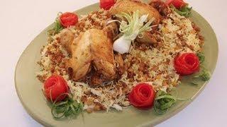 دجاج مع الأرز البسمتي - مطبخ منال العالم