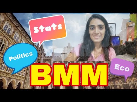 How To Study For BMM Entrance Test Of St. Xavier's College Mumbai - Jahnavi Pandya