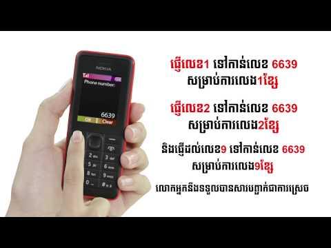 Dragon lotto SMS