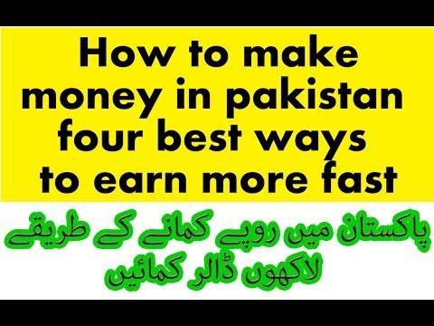 Online Earning  4 best ways  How to Earn money in Pakistan