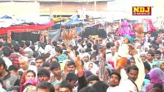 New Mohan Baba Song / Bhakat Dukh Pa Raha / By Ndj Music