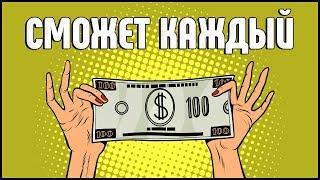 2 крипто крана DOGECOIN легкий способ заработать в интернете без вложений простой заработок