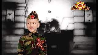 """видеоролик стихи о войне МБДОУ №5"""" РАДУГА"""" г.Холмск"""