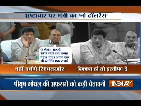 Piyush Goyal issues a serious warning to his officers over corruption issue