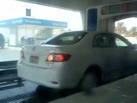adnoc sexy car wash