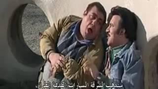 الفيلم الايراني ( خداع اللصوص ) مترجم