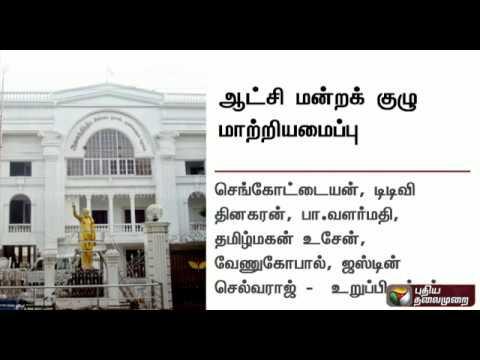 Sasikala appointed as the head of ADMK's Governing Board: TTV Dinakaran