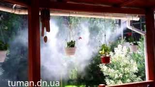Охлаждение веранды Донецк (система туманообразования)(, 2013-07-29T13:53:28.000Z)