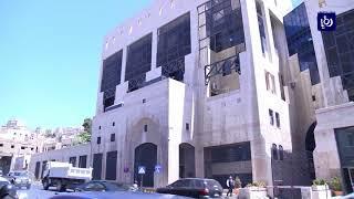 البنك المركزي يعمل على إعداد مسودة قانون لتمكينه من الإشراف على أعمال التأمين - (1-10-2017)