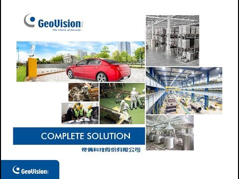 GeoVision - Training Lecture - #50 GV-Cloud Center