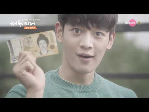 [ENG SUB] My First Time - Choi Minho