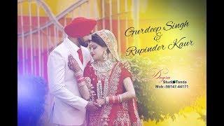 Best Wedding Highlight 2018 l Gurdeep & Rupinder l Dogra Studio l Tanda l 98147 44171