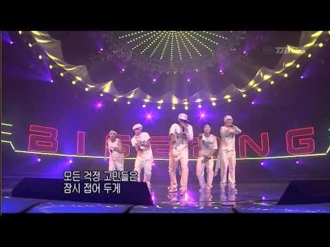 2006.09.24 La La La + V.I.P - BIGBANG (SBS Inkigayo Debut Stage) [MV HD]