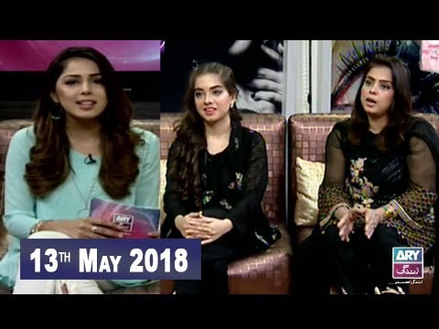 Breaking Weekend - 13th May 2018 - ARY Zindagi