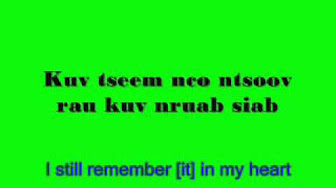 Txoj kev der yang lyrics