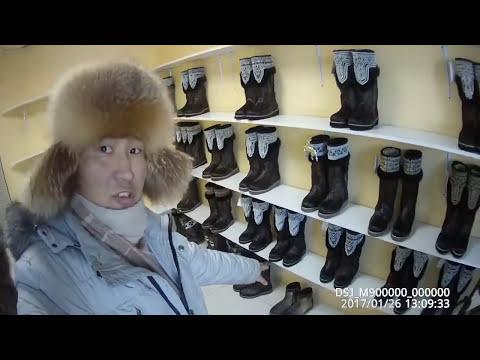 знакомства в якутске с целью заняться сексом
