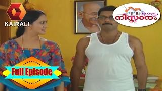 Karyam Nissaram 02/02/17 Family Comedy Serial
