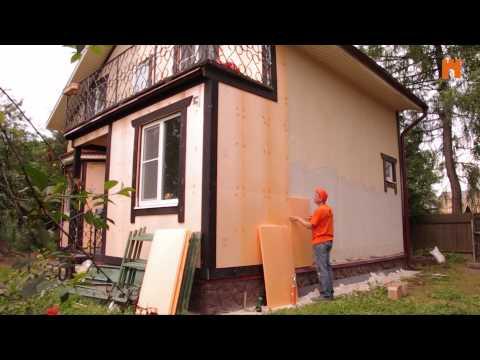 видео: Дополнительное утепление каркасного дома плитами ПЕНОПЛЭКС