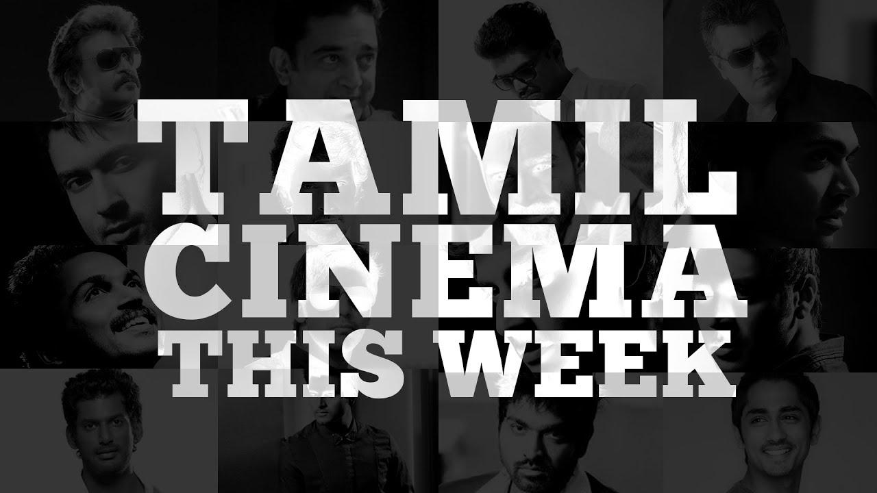 Movies reviews this week