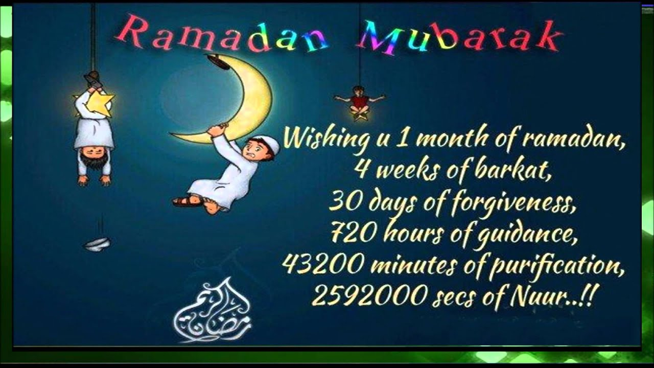 Latest Ramadan Kareem Wishesmessagessms And Greetings News Viral