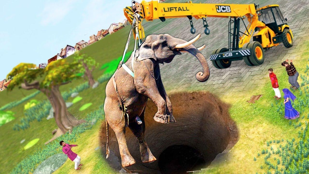 जेसीबी बचाव विशाल हाथी JCB Rescue Giant Elephant Comedy Video हिंदी कहानिया Hindi Kahaniya Comedy