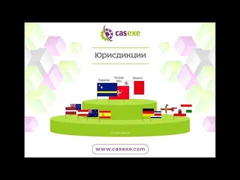 Лицензирование деятельности онлайн казино. купить казино, скрипты казино, как открыть казино