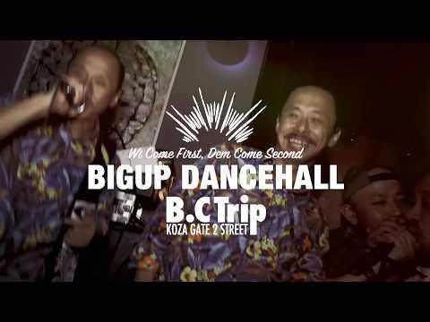 BIGUP DANCEHALL SPECIAL Banana concept 12th Anniversary