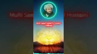 Sher Aakhy Dil wich Khil Khil k شیر آکھے شیر دل وِچ کِھل کِھل کے || Status Video