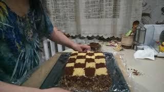 """Տորթ Շախմատ - Торт """"Шахматная Доска"""" - CHESS CAKE"""