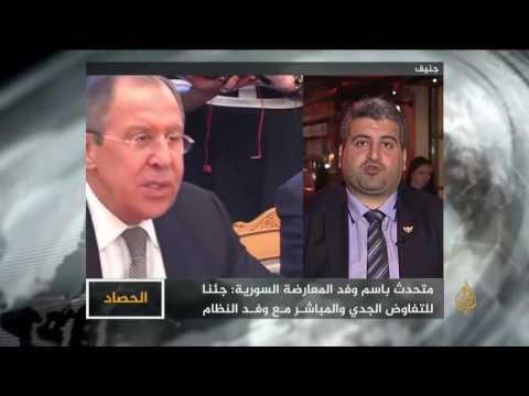 الحصاد-محادثات جنيف.. استثمار هجمات دمشق