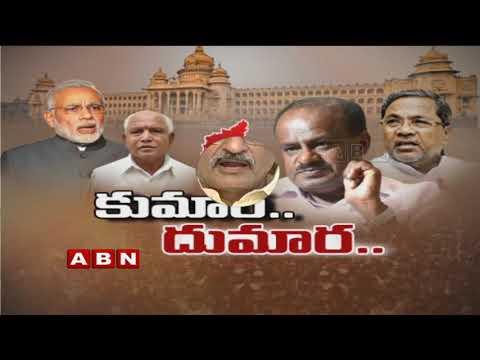 Discussion on Karnataka political crisis and BJP strategies | Part 1 | ABN Telugu
