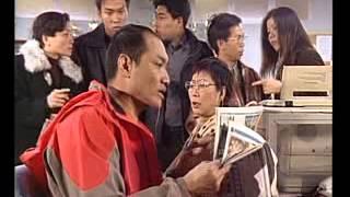 Ảo Tình - ATV Hồng Kong -  tập 1