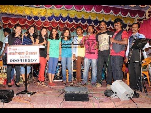Chennai Music group