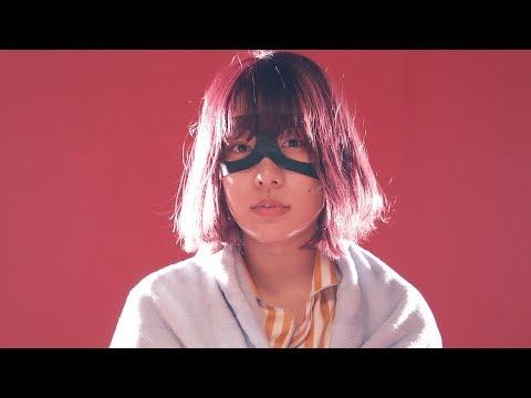アイラヴミー - 負け犬戦士 MV