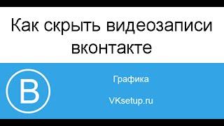 Как узнать прочитано ли сообщение в Контакте