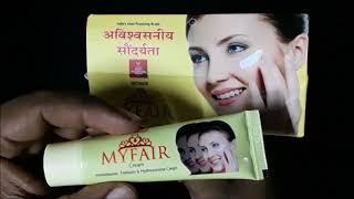 My Fair Cream Full Review Hindi
