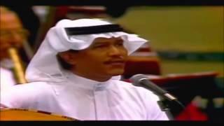 محمد عبده - محتاج لها / جلسة عبدالعزيز بن فهد 2003